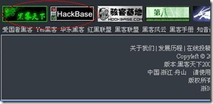 hack4